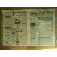 """Газета """"РЕСПУБЛИКА"""" 8 червеня 1994 г (О выборах президента)"""