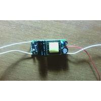 Блок питания (драйвер) для 1 ватных светодиодов 11-21W-1W LED +2 зажима