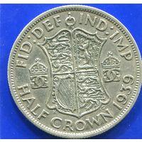 Великобритания 1/2 кроны ( 2 шиллинга 6 пенсов ) 1939 , серебро