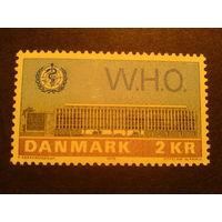 Дания 1972  ВМО