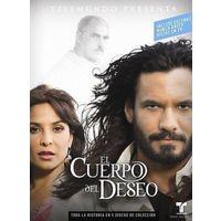 Вторая жизнь / el Cuerpo del Deseo (Мексика, 2005) Все 143 серии. Скриншоты внутри