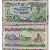 Распродажа коллекции. Фолклендские острова. 10 фунтов 1986 года (P-14а - 1984-1990 Regular Issue)