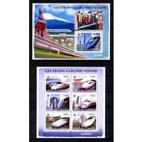 2008 Коморские острова. Скоростные поезда Японии