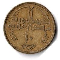 Египет. 10 пиастров. 1992 г.