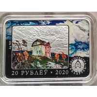 Фердинанд Рущиц. 150 лет, 20 рублей 2020