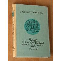 """Jozef Ignacy Kraszewski """"Adama Polanowskiego Notatki"""" (па-польску)"""