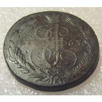 5 копеек 1767 года