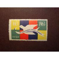 Бразилия 1963 г.300-летие почтовых отделений Бразилии.
