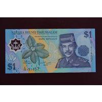 Бруней 1 ринггит 1996 UNC