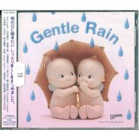 CD Various - Gentle Rain (Май 24, 2006)