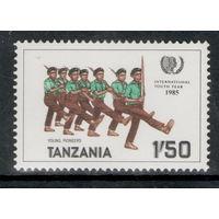 Танзания /1985/ Международный Год Молодежи / Дети / Пионеры / ЧИСТАЯ