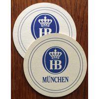 Подставка под пиво HB /Hofbrau/ Munchen No 2
