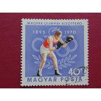 Венгрия 1970г. Спорт.