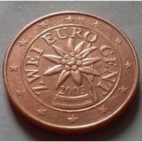 2 евроцента, Австрия 2003 г.
