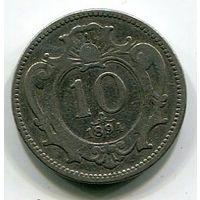 АВСТРИЯ - 10 ГЕЛЛЕРОВ 1894