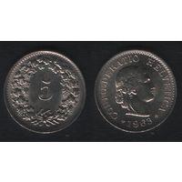 Швейцария km26 5 раппен 1963 год (B) (f08)*