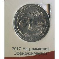 25 центов США 2017 г. 36 парк Нац. памятник Эффиджи-Маунндз P
