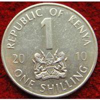 6098:  1 шиллинг 2010 Кения