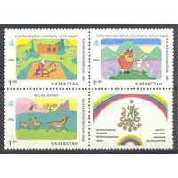 Казахстан 1994 Мультфильмы, 3 марки + купон