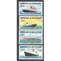 Кот-д*Ивуар корабли