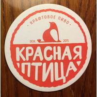 """Подставка под крафтовое пиво """"Красная птица"""" /Россия/"""