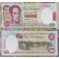 Распродажа коллекции. Венесуэла. 100 боливаров 1998 года (P-66g - 1981-1998 Issues)