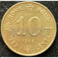 1285:  10 центов 1983 Гонконг