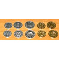 Приднестровье. Комплект монет. Копейки 2000 / 2005 UNC
