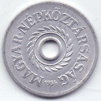 Венгрия, 2 филлера 1954 года.