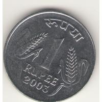 1 рупия 2003 г. МД: Нойда.