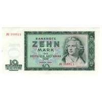 Германия 10 марок 1964 года. Редкая! Состояние aUNC!