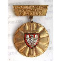 За заслуги в развитии Польского Воеводства