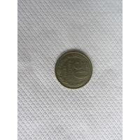 50 копеек 1980 медно-никелевый сплав