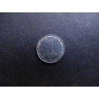 1 копейка 2009 Украина (Е020)