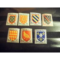1954 Франция чистая полная серия MNH** 2 марки след от наклейки герб (4-5)