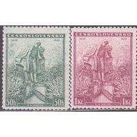Чехословакия Р 1936 100-летие К.Г.Маха Полная #346-7 **(ЯН)