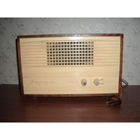 Радиоточка, громкоговоритель. Аврора, 1967 г. Рабочий, хороший звук!