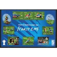 Чемпионат по регби Франция  2007 год серия из 10 марок в листе