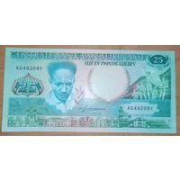 25 гульденов 1988 года - Суринам - UNC