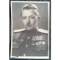 Фото. Военный с орденами и медалями. 6 х 9 см.
