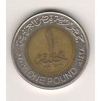 Египет, 1 pound, 2007 (1)