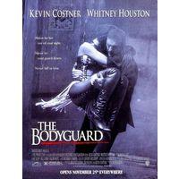 Телохранитель  / The Bodyguard (1992) Скриншоты внутри