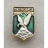 Пятигорск. Города России #1576-CP26