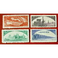 Китай. Великая Родина. ( 4 марки ) 1952 года.