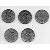 ПОРТУГАЛЬСКАЯ РЕСПУБЛИКА  2.5  ЭСКУДО. КОРАБЛЬ. ПАРУСНИК. ПОГОДОВКА. Цена за одну монету.