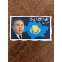 Казахстан 1993. Нурсултан Назарбаев. Полная серия