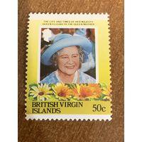 Британские Виргинские острова 1985. 85 летие Елизаветы II. Марка из серии