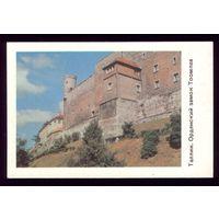 Эстония Таллинн Орденский замок