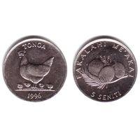 Тонга 5 сенити 1996 ФАО UNC
