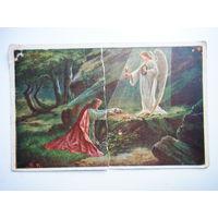 Польская открытка 1936г. на религиозную тему.
